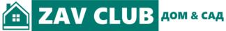 ZAV Club — дом и сад